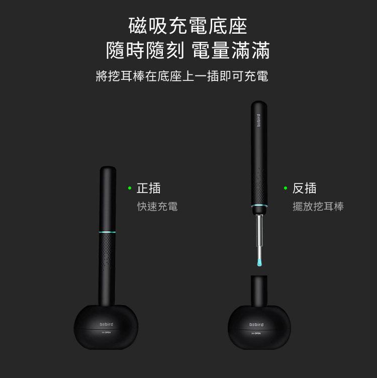 【臺灣出貨】小米有品 蜂鳥智能可視采耳棒 bebird M9 Pro 小米可視耳棒 採耳棒 掏耳棒 - 露天拍賣