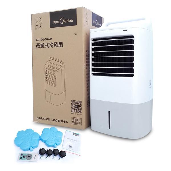 美的空調扇AC120-16AR蒸發冷風冷氣機單冷移動水冷電風扇加水冰晶 | 露天拍賣