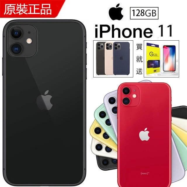 全新 Apple iPhone 11 /i11 /11pro 雙鏡頭 蘋果手機 128G/256G原裝正品 空機 - 露天拍賣