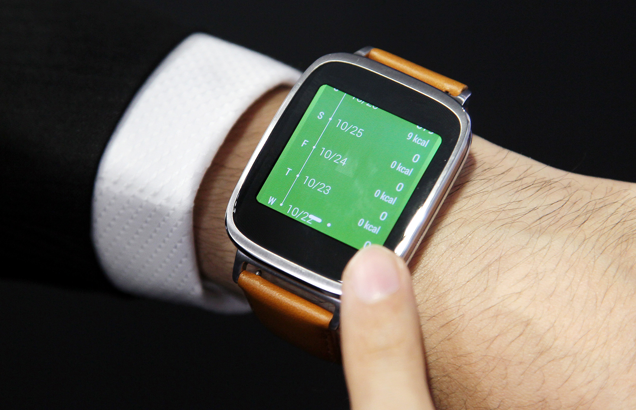 The Asus ZenWatch smartwatch.