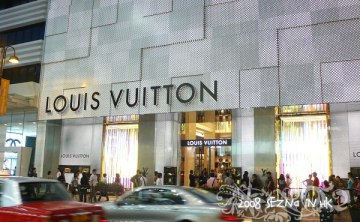 [HK]尖沙咀。Shopping