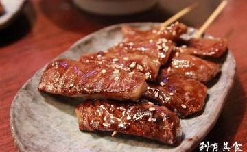 [台中] 有朋自澳洲來的 岩島燒日本料理