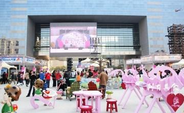 [台中] 2011市政府聖誕活動 風格台中嘉年華 (盧廣仲 大元 Lollipop F )