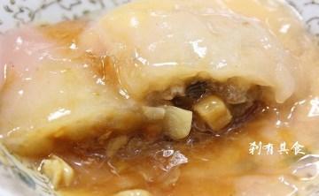 [台中] 豐原廟東夜市美食攻略(下) 豐原肉丸 鮮採桑椹汁 茶燻肉粽