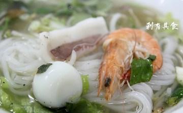[台中] 好像真的到了越南的 越南美食館Quan an Viet nam