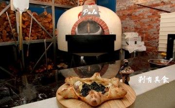 [台中] 吃到就無敵的星星披薩 鏟子義大利餐廳 LA Pala PIZZERIA (6/25更新:AVPN授証記者會)(已歇業)