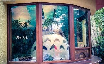 [東京] 宮崎駿粉絲不能錯過的 三鷹之森吉卜力美術館