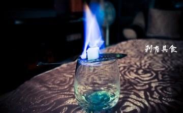 [調酒] 藍色火焰超美 名模Akemi化身綠精靈代言的 夢幻調酒 艾碧斯 Absinth