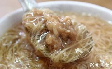 [鹿港] 玻璃廟美食攻略(2)  熱賣五十年的老店 楊州芋丸 及 蚯蚓龍山麵線糊