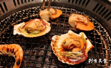 [台中] 食材新鮮吃到飽 也是宵夜好朋友的 日月燒烤