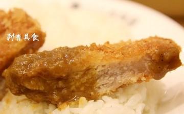 [台中] 還是留在回憶裡 日本比較好吃的 COCO壹番屋 中友百貨C棟B3