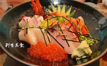 [台中] 超豪華海鮮盛宴 好吃丼飯專賣的 隱し藏二店 (市政店)