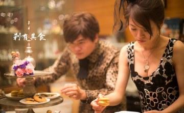 [愛情] 真爺們的幸福教戰守則(3) 自己做喜餅幸福滿點的 帕蒂COCO手工喜餅製作 (5/10新增影片)