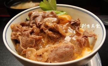 [關西。神戶] 必吃!日本頂級和牛 神戶特上牛丼 廣重