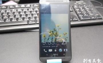 [開箱] New HTC one 32G 機皇黑色新一登場 @中華 台哥大費率大pk之 老客戶沒優惠NP才是王道