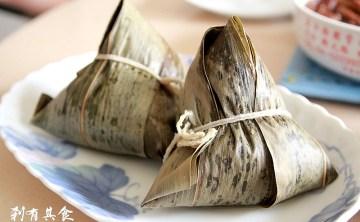 [台中霧峰] 食尚玩家介紹過的肉粽媳婦 及 大里永隆路沒店名超香肉粽