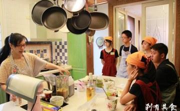 [台中親子餐廳] 親子一起寫暑假作業之也要一起吃美食(廣播檔)