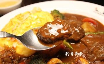 [台中/北區] MR.38 咖哩崇德店 @超人氣咖哩複合式餐廳