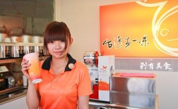 [台中] 台灣第一味 @翡翠親了檸檬親甘蔗 酸甜滋味新品搶鮮上市 (茶二指故事館8/1新開幕)