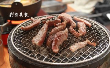 [情報] 一家烤肉萬家香中秋烤肉特集(廣播檔)