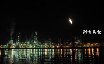 [北海道。室蘭] 室蘭港坐遊艇看夜景 之舒服到想睡
