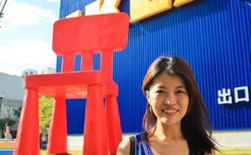 [台中] IKEA 宜家家居 @全台最大新開幕之逛到腿軟