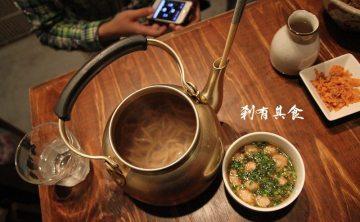 [福岡美食] 裝在茶壺裡的美味烏龍麵 @烏龍麵居酒屋