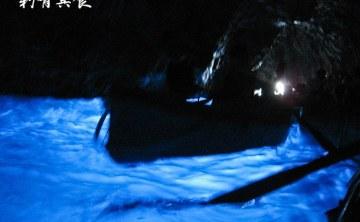 [義大利蜜月] 藍洞 @ 卡布里島的夢幻景點 真的不枉此行