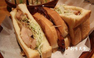 名古屋美食   Komedaコメダ珈琲店 名古屋流早餐之燒雞三明治好好吃