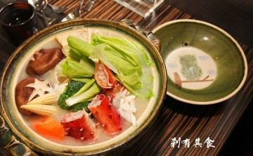 [台中/西區] HUKU幸福食尚創作料理 @開放單點 新菜色大升級(已歇業)
