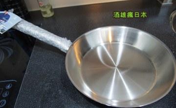 [開箱]德國WMF Gourmet Plus 24cm不鏽鋼平底鍋的養鍋程序