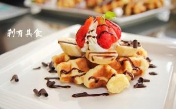 [台中] Poppy Waffle 比利時列日鬆餅(大雅店) @ 珍珠糖口感好特別 姐妹聚餐新選擇