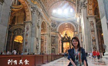 [義大利旅遊] 梵諦岡博物館 西斯汀禮拜堂 聖彼得大教堂 @世界遺產之世界上最小的國家