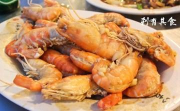 [台中/大里] 鎮記東港海產海鮮燒烤 @人氣強強滾的排隊海產店