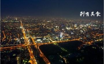 阿倍野HARUKAS (あべのハルカス) | 大阪景點 @日本第一高樓 關西晴空塔 60樓夜景超美必去 /買預約票攻略(影片)