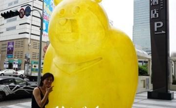 [台中景點] 2014綠圈圈生活藝術季攻略 @草悟道 勤美術館 忠明里13鄰 科博館 市民廣場 (7/3~8/31)