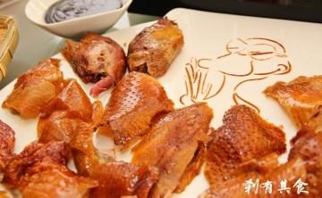 [台中烤鴨] 鴨片館新北平烤鴨專賣 @台中首創一鴨八吃 還有片鴨秀不用跑台北就吃得到