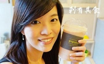 [台中一中美食] guguyaya 100%果汁無添加 根本就是果汁界的星巴克