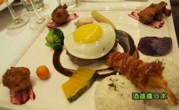 [台中美食]Ping 18 Bistro。品一八日法輕食-日式美食法式呈現的時尚小店(已歇業)