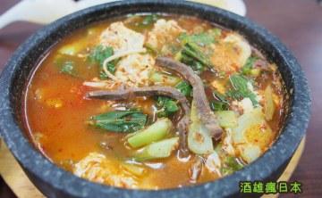 [台中美食]『韓石館』韓國石鍋料理-北平便當街的美味平價韓式料理