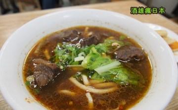 [台中美食]真川味牛肉麵水餃-北平路20年老店的美味絕活!