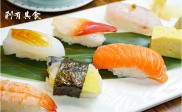 [台中/北區] 本壽司 @回歸初心的用心好料理 握壽司好吃 CP值高