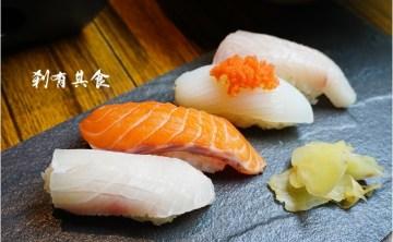 [美食] 主廚到你家@日本料理篇 阿強師 (廣播檔)