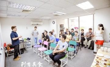[開公司] AG行銷公司開幕茶會 @小剎與酒雄夢想的起點