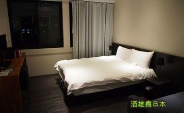 [台北住宿]尚印旅店Stay Inn-捷運雙連站附近的時尚平價旅店