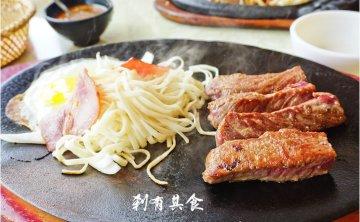 [台中平價牛排] 一心牛排館 零分切牛排 @中華路夜市 35年傳統牛排館老店