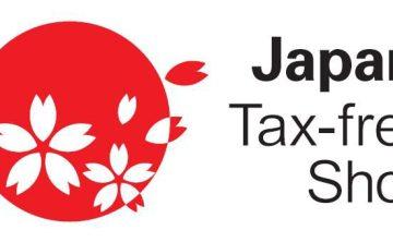 [日本旅遊] JAPAN.Tax-Free Shop 日本新免稅制度 購物滿5000日元即可免稅 (2014/10/01起實施)