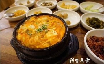 [台中韓式] TOFU35 文心店 @韓式泡菜豆腐煲 小菜也是吃到飽 (已歇業)