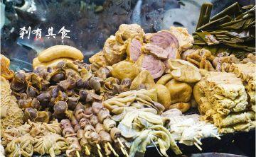 [台中小吃] 古厝傳統滷味 @快刀老闆娘功夫了得 便宜又好吃 1999年創立