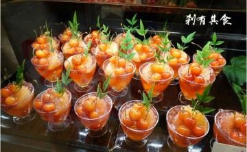 [大阪甜點] FOUNDRY 水果蛋糕 @阿倍野HARUKAS 近鐵百貨B1F 不輸PABLO的甜點